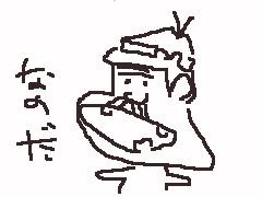 Bakabonpp