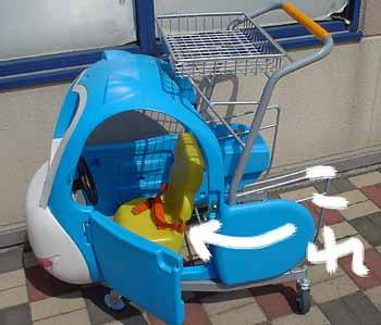 cart0526.jpg