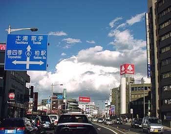cloud1207.jpg