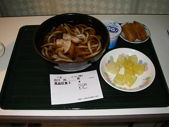 060209lunch