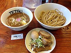 Tetsu_2