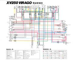 Xv250virago