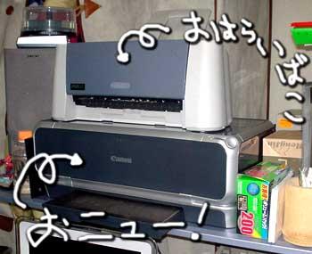 50622printer