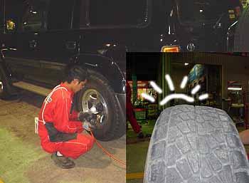 tire1122.jpg