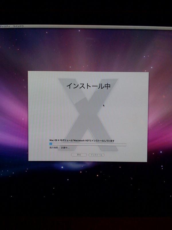 iMacが謀反を働いた⁈