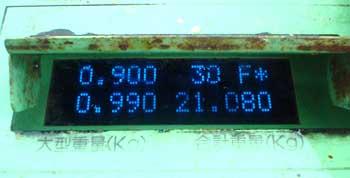 50518chouka